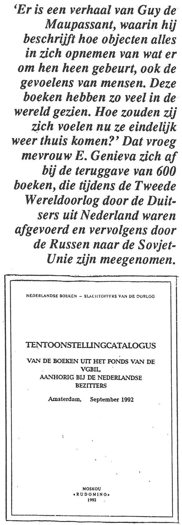 BoekenpostEersteJaargangNummer2NovDec1992 01Intro