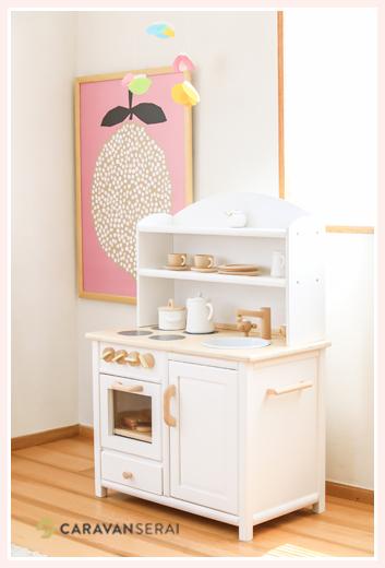 木のおもちゃ ミラン ままごと用キッチン ホワイト