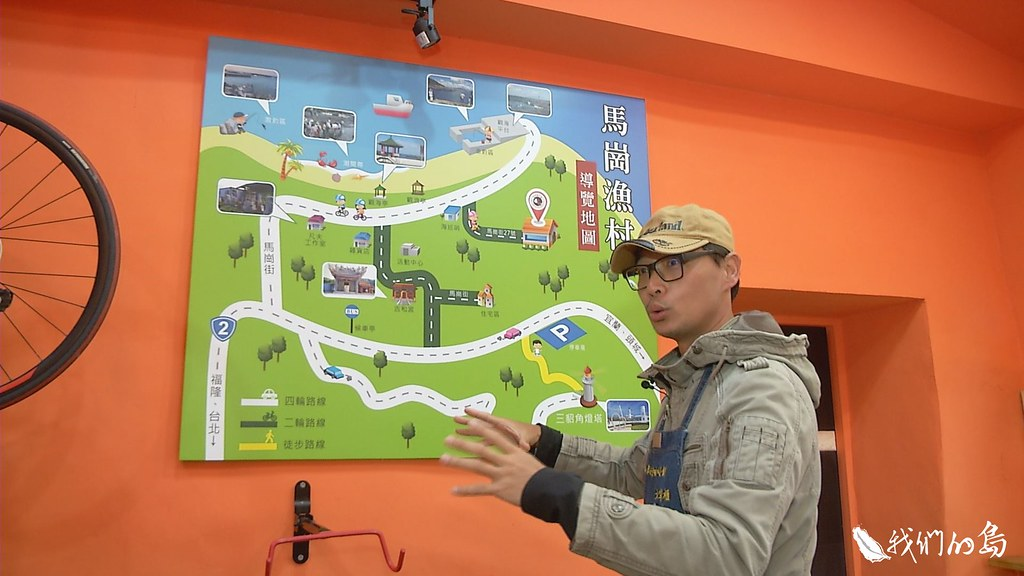 游伯軒繪製了一張馬崗地圖,每當有客人來,一定介紹他們去逛逛石頭屋。