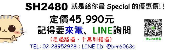 32842123247_55490c37b8_o.jpg