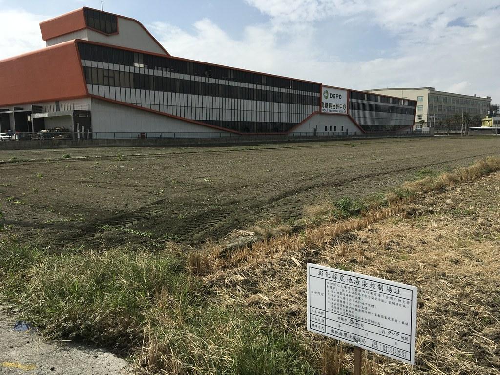 圖說:彰化鹿港帝寶車燈公司旁的農地,是污染場址,但將一併納入特定地區,可以合法興建工廠,未有任何農地污染的賠償措施(彰化縣環保聯盟提供 蔡嘉陽攝)