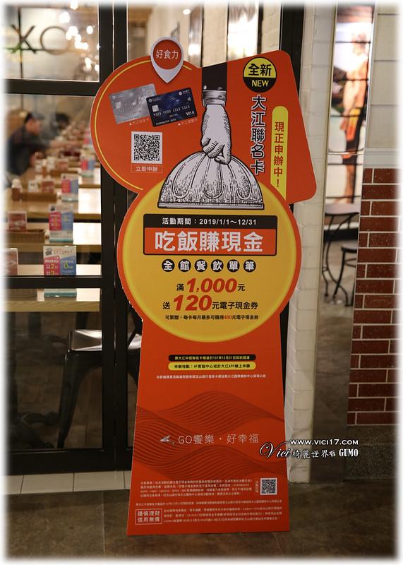 大江購物092