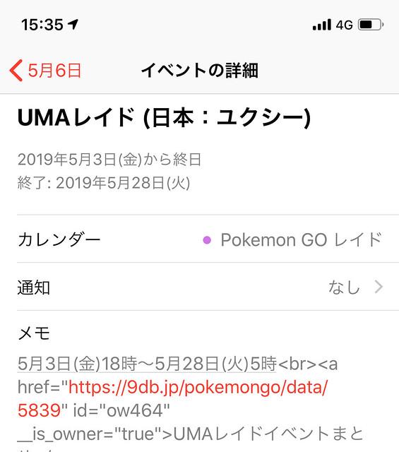 Pokemon GO Google Calendar