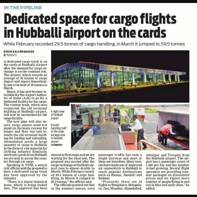 Hubli | Hubli Airport | HBX - Page 43 - SkyscraperCity