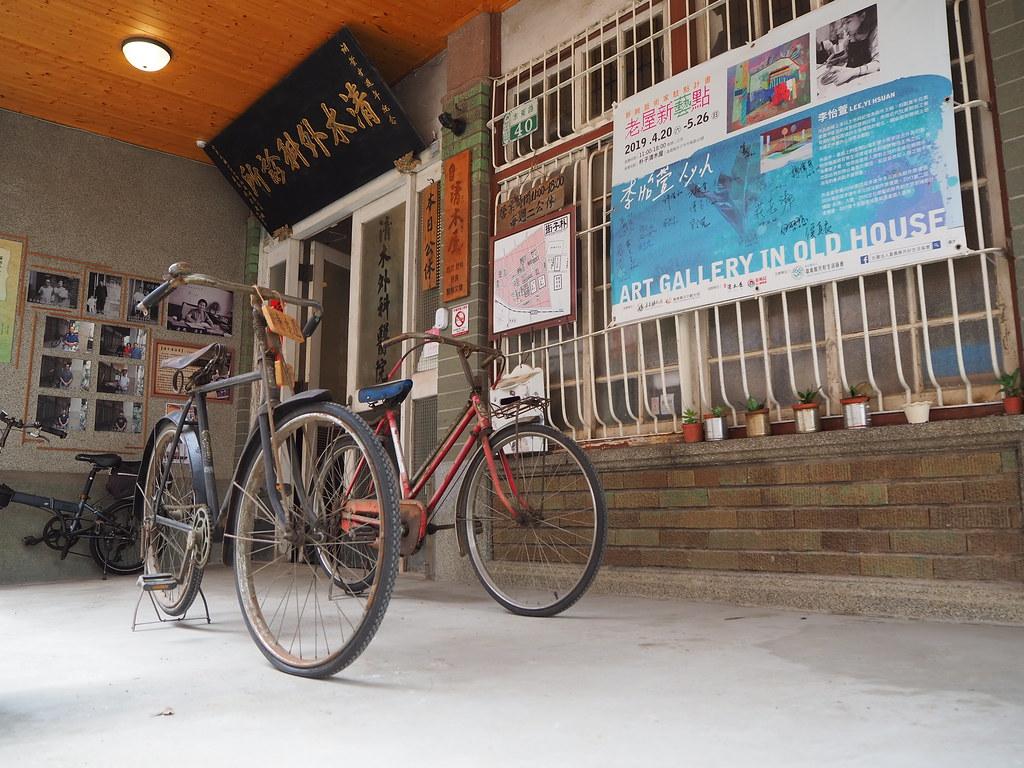 朴子清木屋 (2)