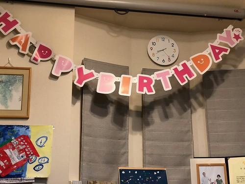 48歳の誕生日祝い