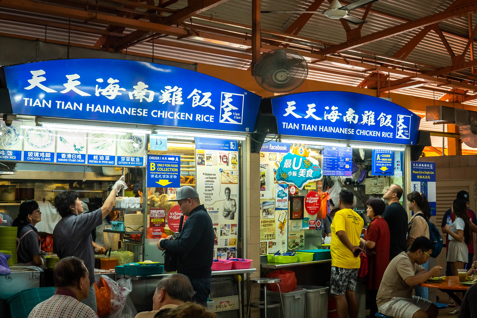 Maxwell Food Centre - Tian Tian Hainanese Chicken Rice Store Front