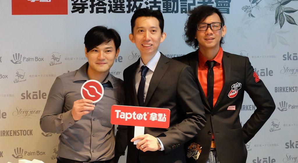 Taptot拿點設計創辦人林首龍(中)與同仁共同打造分享平台。攝影:陳文姿