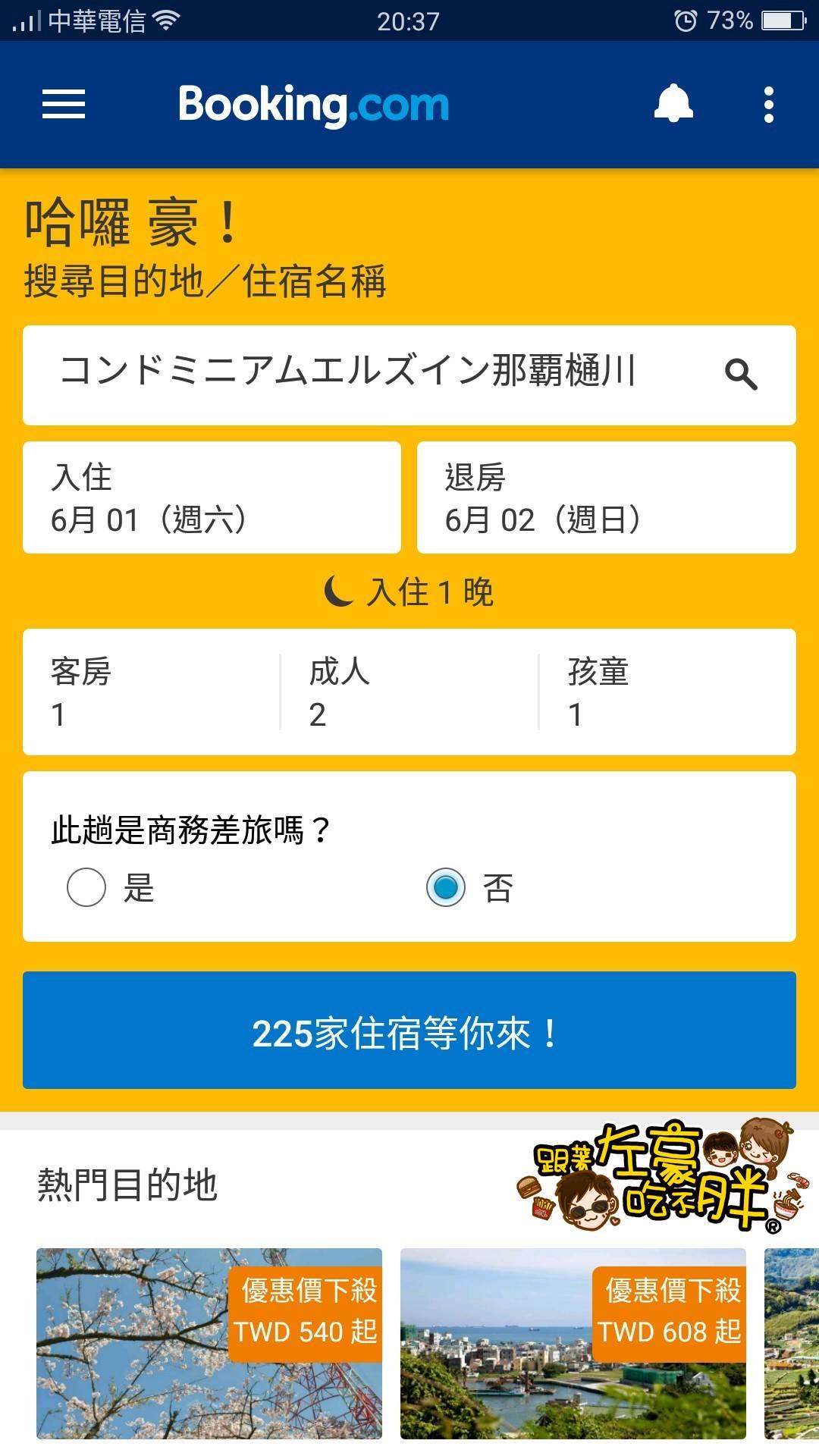 booking.com_190507_0012