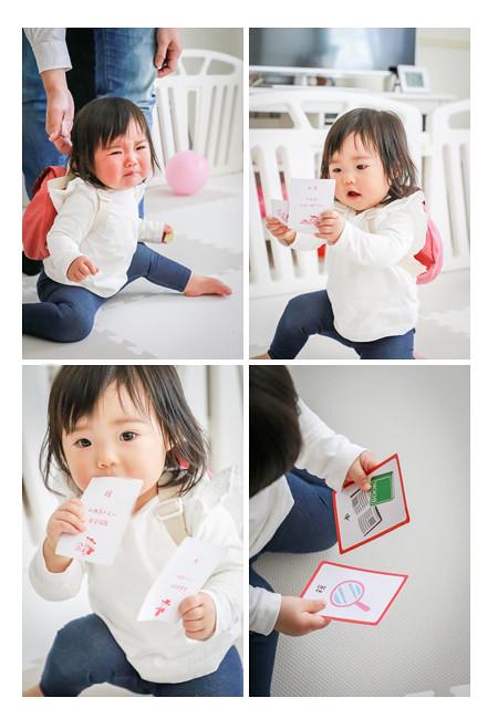 一升餅を背負う1歳の女の子 誕生日 選び取りカード