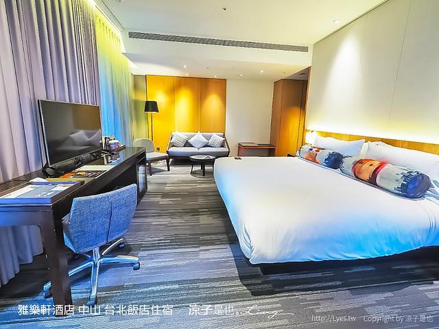 雅樂軒酒店 中山 台北飯店住宿 13