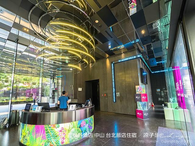 雅樂軒酒店 中山 台北飯店住宿 102