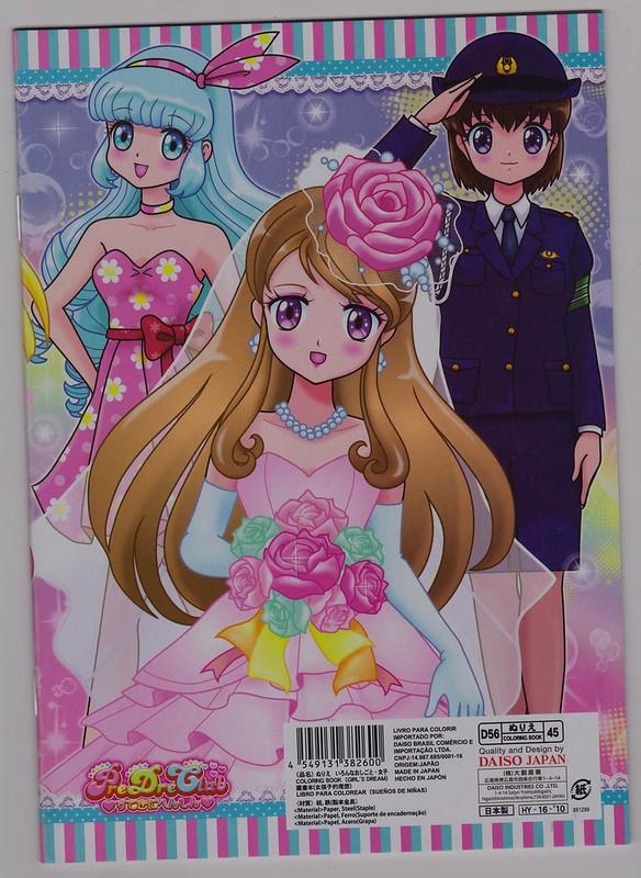 girlsdream2 001