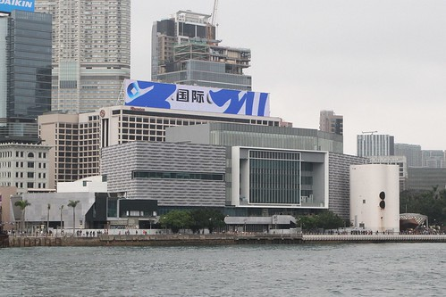 Hong Kong Museum of Art on Victoria Harbour, alongside the MTR tunnel ventilation stack