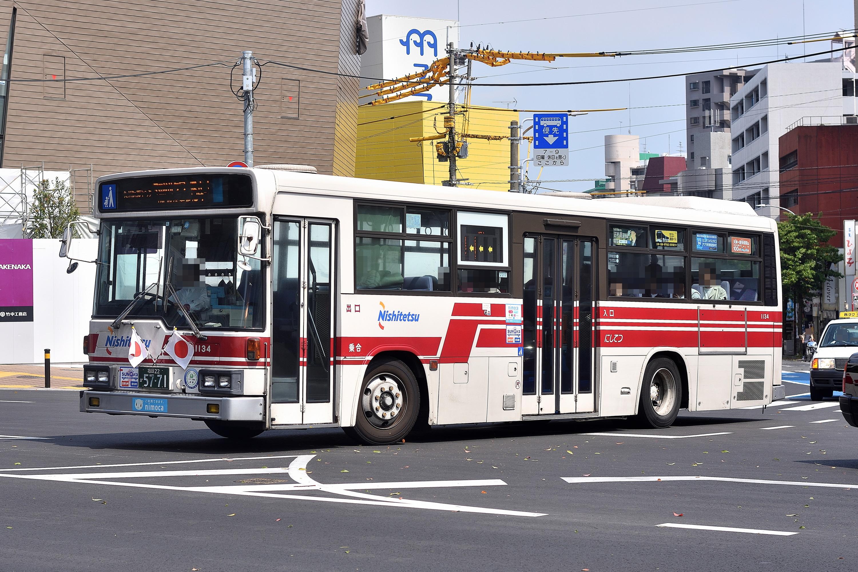 nishitetsu_1134