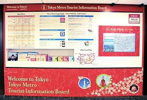 Tokyo Metro system Tourist Information, Welcome Board