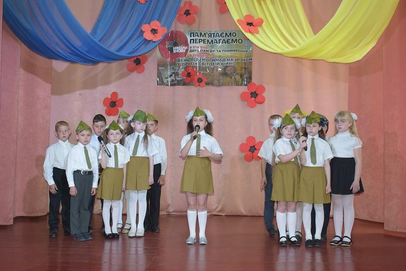 Заходи до Дня пам'яті та примирення і Дня Перемоги над нацизмом у Другій світовій війні.