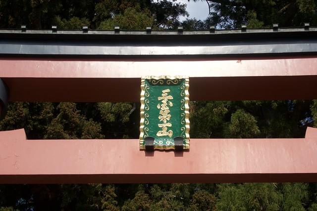 kawaguchiasamajinja_006