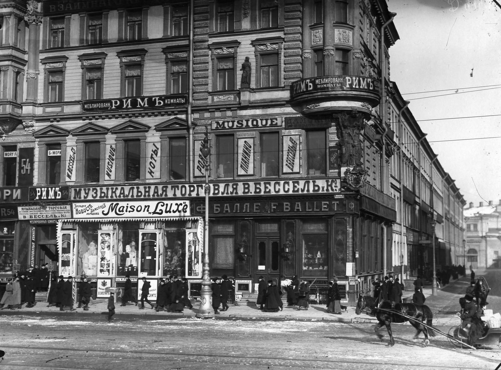 Невский пр, 54