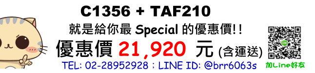 price-c1356+taf210