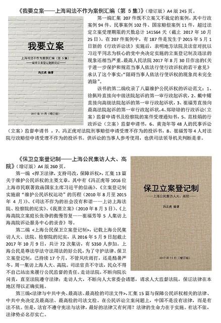 证据18-2-1-新书介绍_页面_1