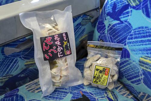 根室 北海道 日本 nemuro hokkaido japan ねむろし ほっかいどう にっぽん にほん