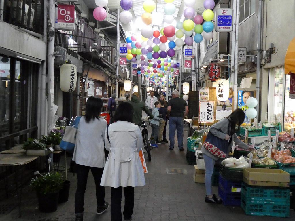 Торговая улица Фурукава