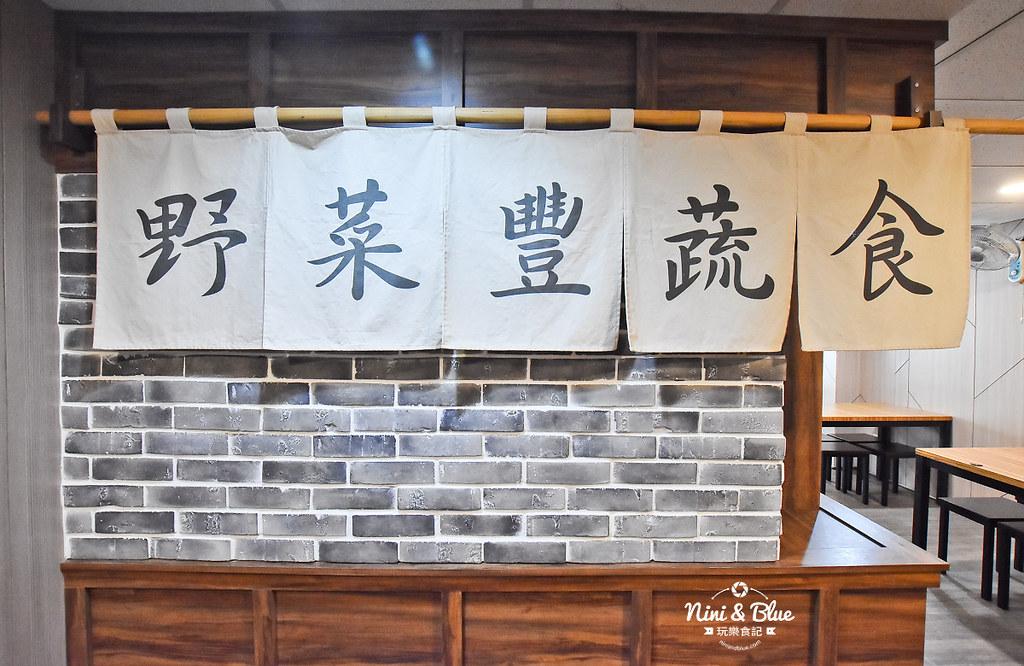 台中一中素食 滷菩提 中友素食 中國醫美食02