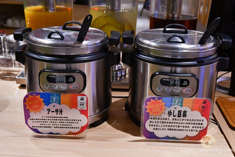 WBF ART STAY那覇飯店-11