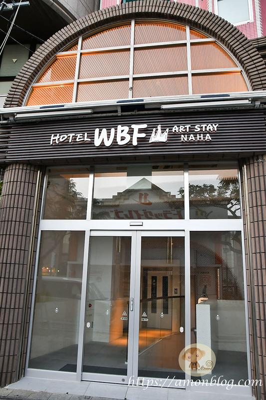WBF ART STAY那覇飯店-49