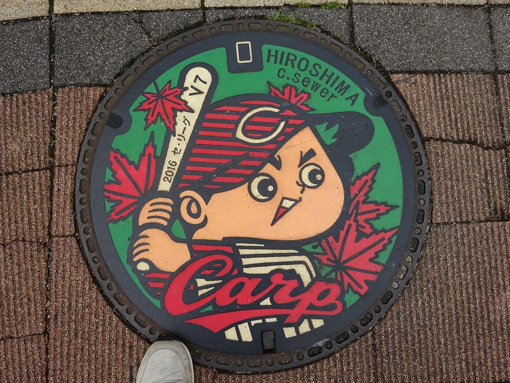 広島カープ優勝記念マンホール 2016 V7