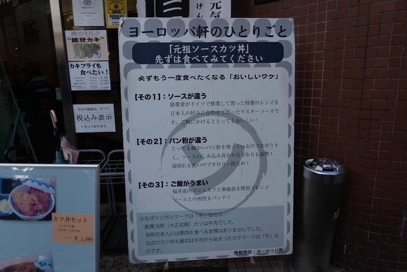 20190309_荒島岳_0027.jpg