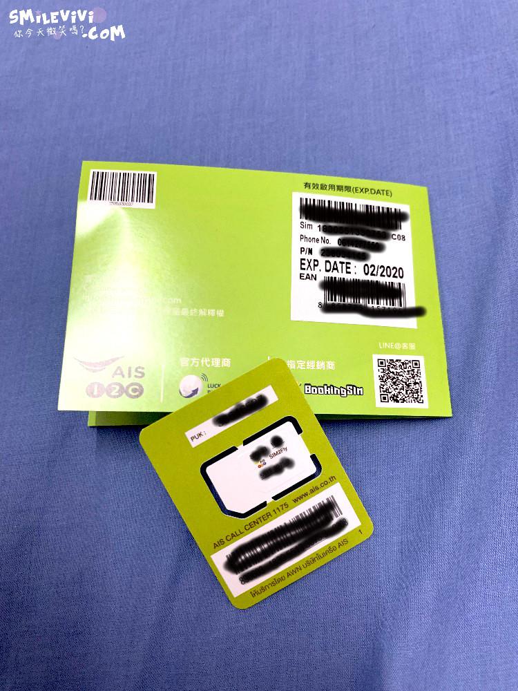 分享∥出國旅行上網不煩惱AIS SIM2FLY多國上網卡之4G亞洲中文版使用、儲值 5 32879894827 cefb5069c5 o