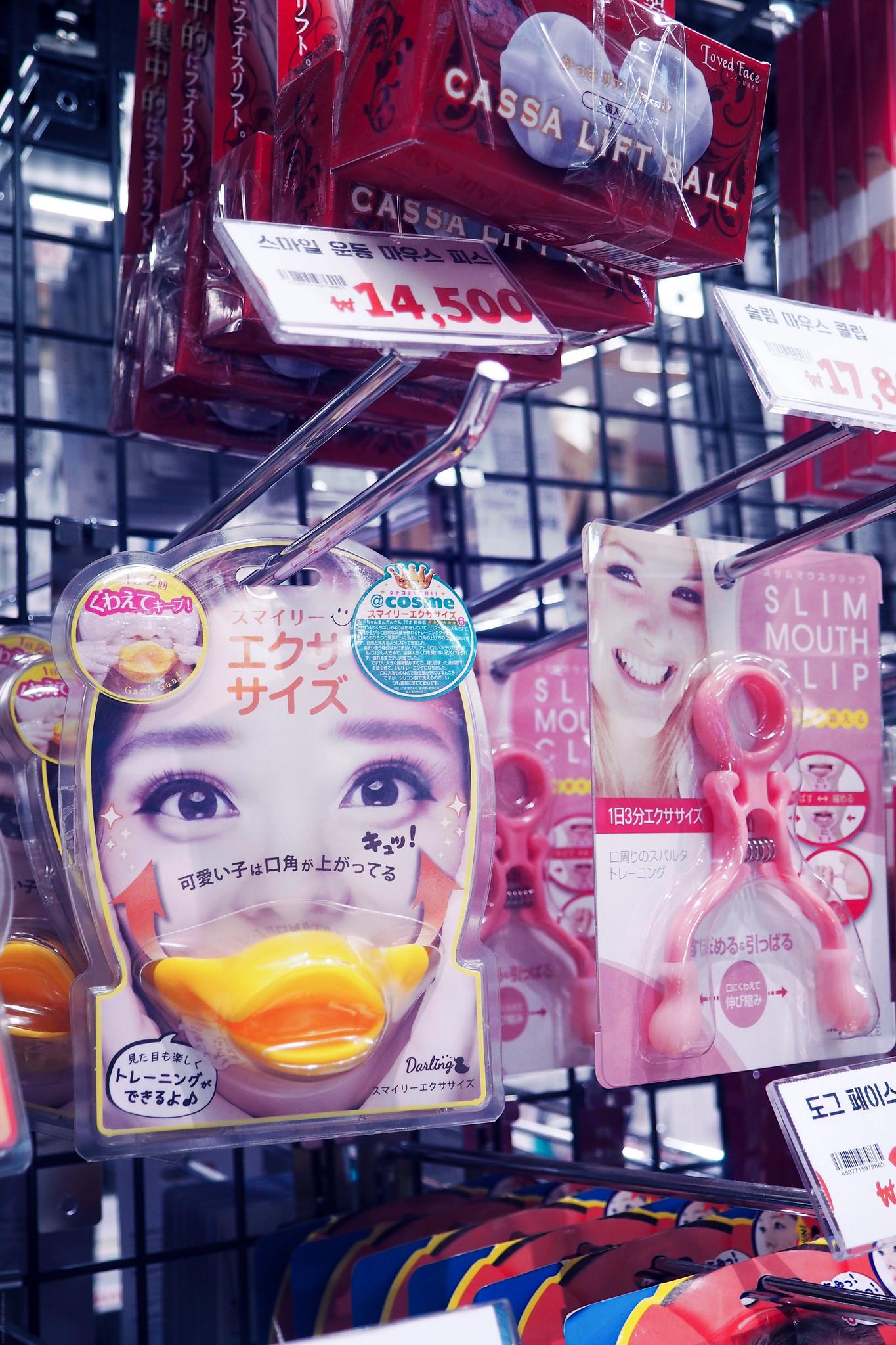 Weird Korean Japanese Beauty Tools Slim Lip Clip_effected