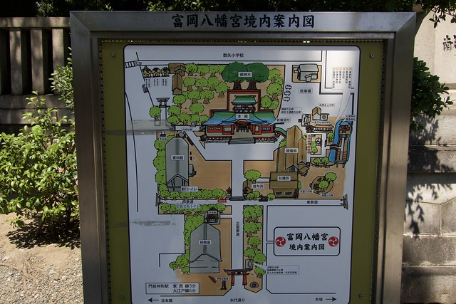 tomiokahachimangu_002