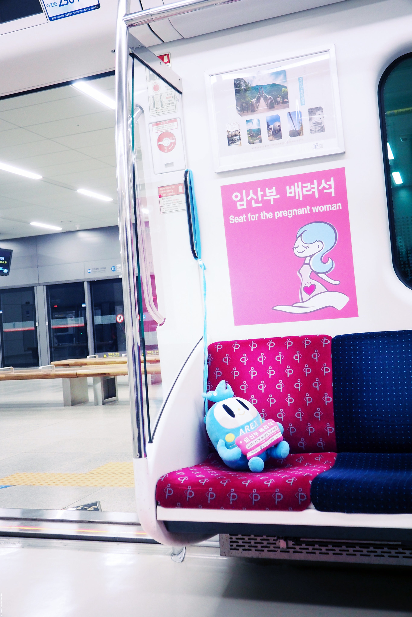 Pregnant women teddy plushie train seoul _effected