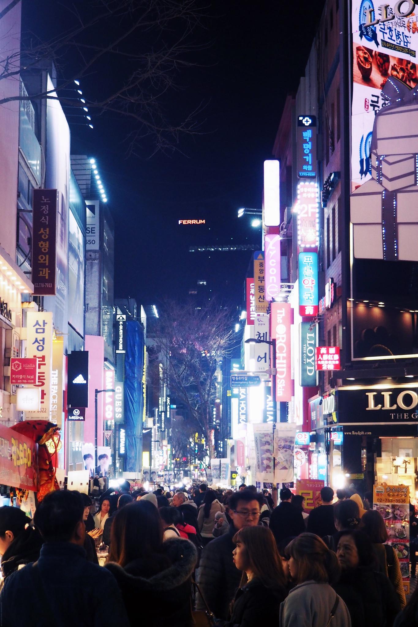 Myeongdong Shopping Beauty shopping sheet masks_effected