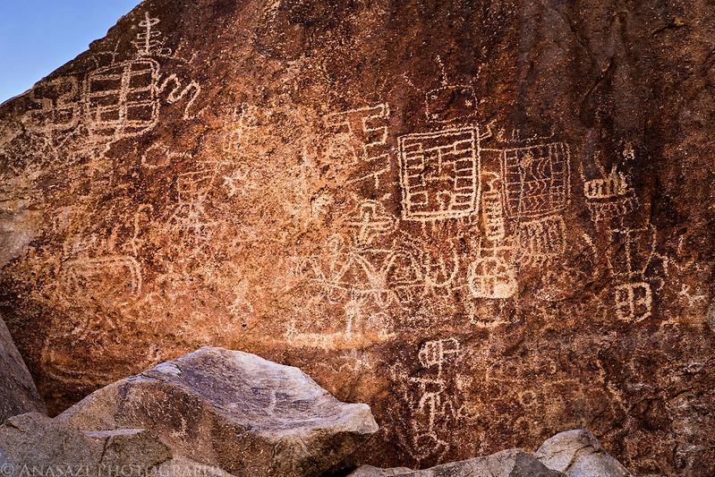 Entrance Petroglyphs