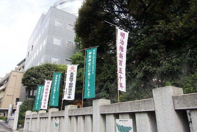 tokyodaijingu_004