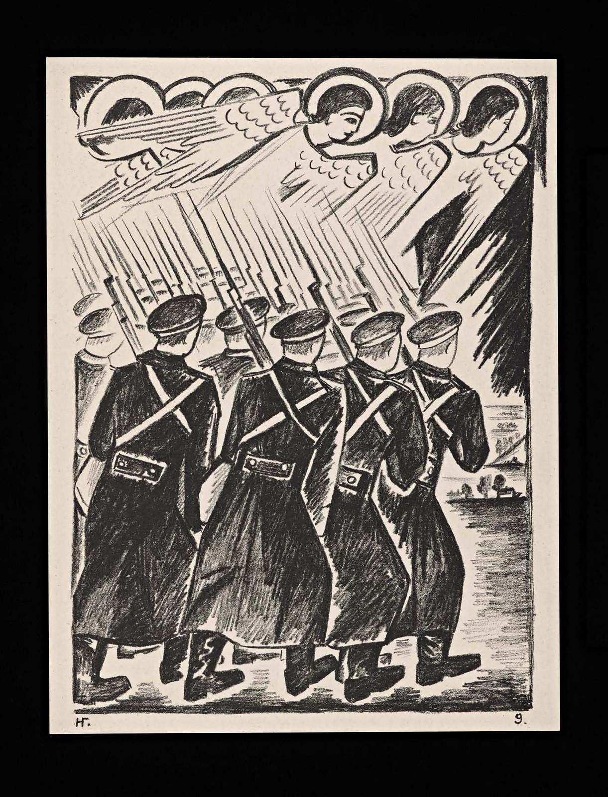 1914. Мистические образы войны 14 литографий-14