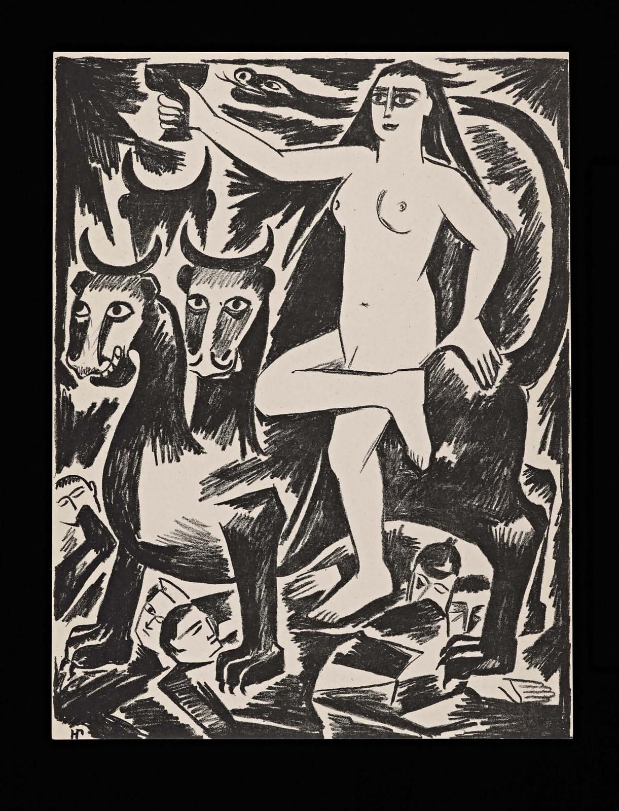 1914. Мистические образы войны 14 литографий-10