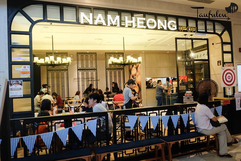 Nam Heong (2)