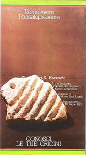 Monte Sant'Angelo (FG), 1983, Museo Tancredi. Il biglietto di ingresso.