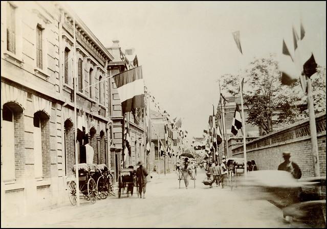 French Quarter in Tientsin (Tianjin)