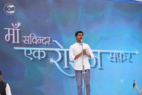 Sachin Jhende from Mumbai, expresses his views