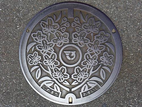 Shime Fukuoka, manhole cover (福岡県志免町のマンホール)