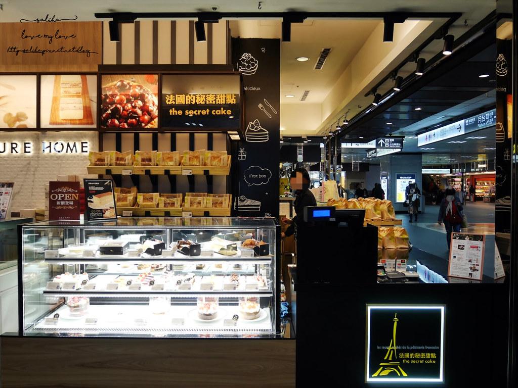 台北車站伴手禮推薦法國的秘密甜點彌月蛋糕價格 (2)