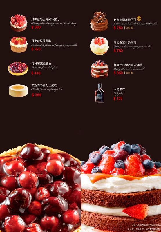 台北伴手禮法國的秘密甜點彌月蛋糕招牌菜單價位價格menu (2)