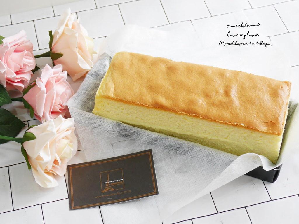 台北車站好吃甜點必買伴手禮彌月蛋糕招牌下午茶 (3)