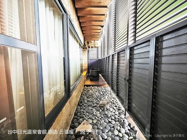 台中日光溫泉會館 飯店 三溫暖 19